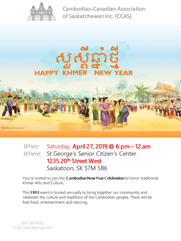 2nd Annual Cambodian New Year Celebration – Cambodian-Canadian